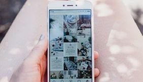 Суд США заборонив медіа використовувати особисті зображення користувачів з соціальних мереж