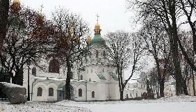 «UA: Перший» та «UA: Крим» цілий день показуватимуть спецефір про об'єднавчий собор