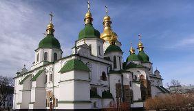 Представників ЗМІ не допустять на територію Софії Київської для висвітлення Об'єднавчого собору
