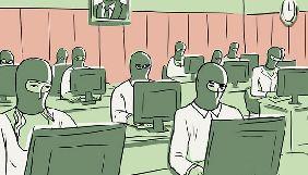 «Фабрика тролів» скуповує українські акаунти в соцмережах для втручання у вибори - СБУ