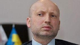 Турчинова на сайті LB.ua «позбавили посади»
