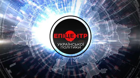 NewsOne запускає ток-шоу «Епіцентр української політики» з ведучим Піховшеком