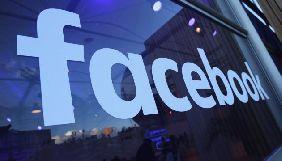 В Ірландії почали розслідування стосовно Facebook через новий витік інформації