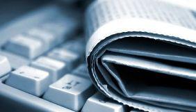 Регіональні онлайн-ЗМІ публікують 4% новин з ознаками замовності – ІМІ