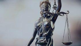 Словник Merriam-Webster назвав словом 2018 року «справедливість»