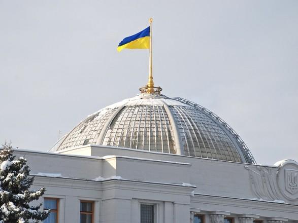 Рада не включила до порядку денного законопроект щодо протидії державі-агресору в інформаційній сфері