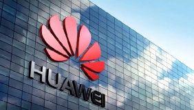 Чеська служба кібербезпеки заявила про загрози користування продукцією Huawei та ZTE