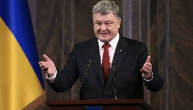 Прес-конференція: Президент ображений на ЗМІ, ЗМІ ображені на Президента