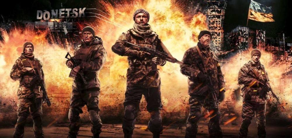 У Братиславі показали українську стрічку «Кіборги»