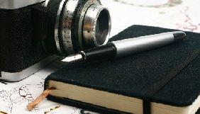 Аналітичний звіт «Оцінка потреб журналістів у поглибленні знань та навичок для проведення якісних журналістських розслідувань»