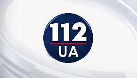Суд залишив у силі заборону Нацраді відмовляти в продовженні цифрових ліцензій «112 Україна»