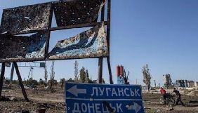 Donbas: Hard Facts Lagging Behind Post-Truth
