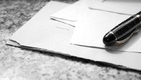 Сенцову, Сущенку та іншим політв'язням активісти надіслали новорічні листи