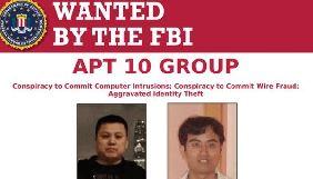 Мін'юст США висунув звинувачення двом хакерам, яких пов'язує з китайською розвідкою