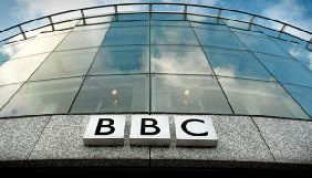 Після висновків Ofrom про RT у Росії взялися перевіряти BBC