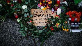 До Франції екстрадували терориста, ймовірно причетного до вбивств у Charlie Hebdo