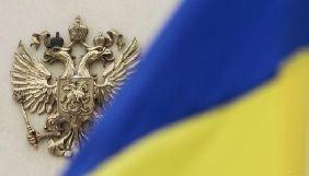 Росія ввела санкції проти Мураєва та Карася з Новинським