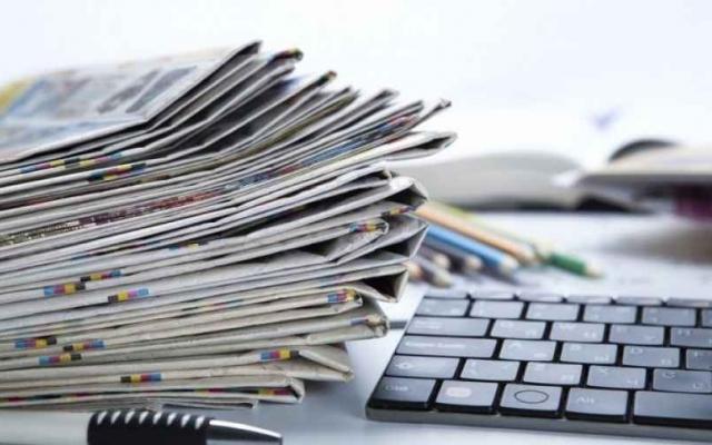 Завершення реформи друкованих ЗМІ. Моніторинг Держкомтелерадіо за друге півріччя 2018 року