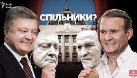 Редакційна рада НСТУ: «Схеми» порушили редакційний статут Суспільного
