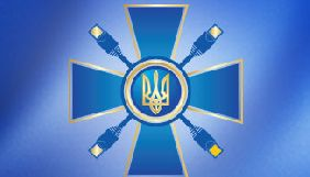Кабмін схвалив розроблену МІП стратегію інформаційної реінтеграції Криму