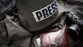 За період воєнного стану акредитацію в ООС отримали понад 170 журналістів