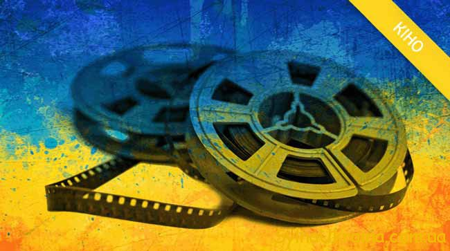 Кінематографічний пінг-понг-2018: підсумки року