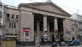 КМДА попередила кінотеатр «Київ» про непродовження оренди приміщення - відповідь на запит