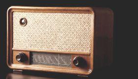 «Укртелеком» планує вимкнути проводове радіо у Дніпрі