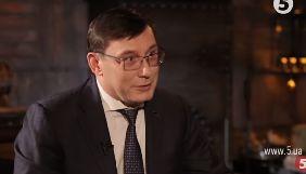 Луценко про справу Шеремета: Коло підозрюваних звузилось