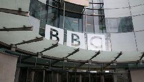 BBC направила скаргу до МЗС Росії через витік персональних даних журналістів компанії