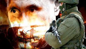 МІП зафіксувало розгортання інформаційної спецоперації проти України – Золотухін