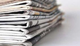 31 грудня завершується реформа друкованих державних і комунальних ЗМІ