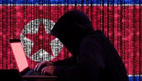 Хакери викрали дані 997 біженців з Північної Кореї