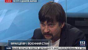 СБУ примусово повернула до Білорусі «експерта», який ходив на ефіри «112 Україна» та NewsOne