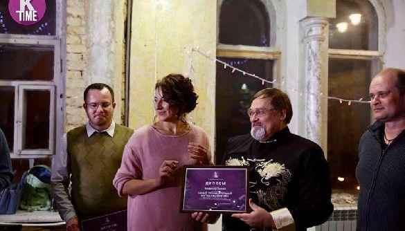 Klymenko Time отметил новый год в компании Сергея Томиленко, Елены Бондаренко и Владимира Скачко