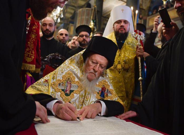 Опубліковано повний текст томосу про надання автокефалії у перекладі українською