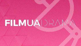 FilmuaDrama закодований на супутнику та доступний з двома аудіодоріжками