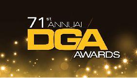 Гільдія режисерів Америки оголосила номінантів на премію за кращі серіали 2018 року
