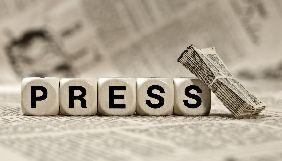 У Нігерії через критику влади заарештували двох журналістів - ЗМІ