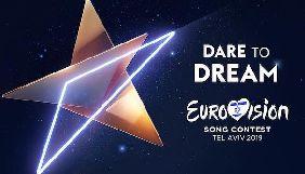 В сети показали логотип «Евровидения-2019»