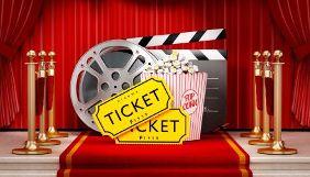 85 квитків у кіно на одну зарплату (інфографіка)