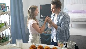 Канал «Україна» оголосив дату прем'єри серіалу «Таємне кохання» виробництва Star Media