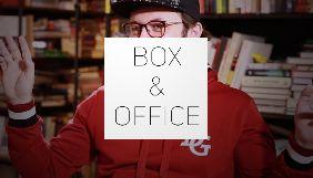 На каналі Скрипіна буде виходити програма про кіно «Box&Office»