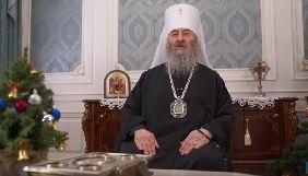 «Дива під різдвяною зіркою», або Як «Інтер» створював новий образ УПЦ (МП)