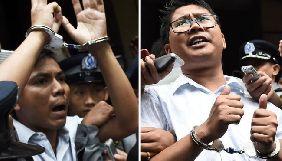 Суд М'янми залишив журналістів Reuters у в'язниці
