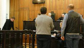 Суд арештував майно провайдера за підозрою у порушенні авторських прав «Медіа Групи Україна» (ДОПОВНЕНО)