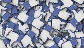 Як збільшити залученість аудиторії у Фейсбуку — дослідження BuzzSumo