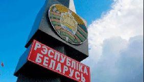 У Білорусі опозиція вимагає обмежити трансляцію російських телеканалів