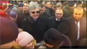 Петра Порошенко в эфире «зафильтровали» нарисованными очками