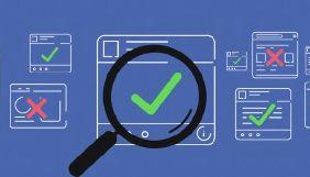 Facebook розгортає у Великій Британії програму з фактчекінгу